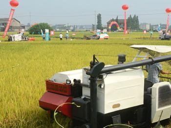 湖南省关于加快推进农业机械化和农机装备产业转型升级的实施意见